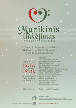 Muzikinis linkėjimas 2014 šv. Kalėdos. Plakatas