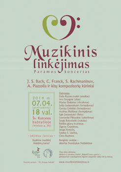 Muzikinis linkėjimas 2014. Plakatas