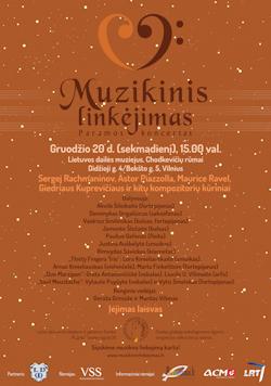 Muzikinis linkėjimas 2015 Kalėdos. Plakatas