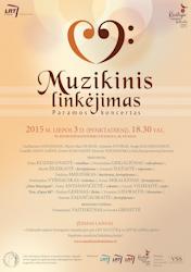 Muzikinis linkėjimas 2015. Plakatas